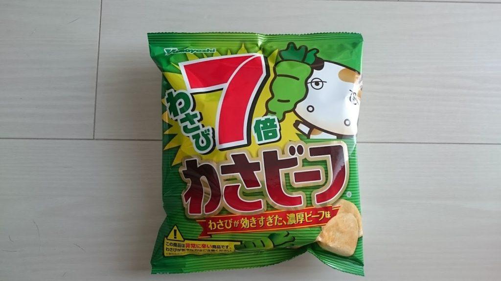 山芳「ポテトチップスわさび7倍わさビーフ」はこんなパッケージ。