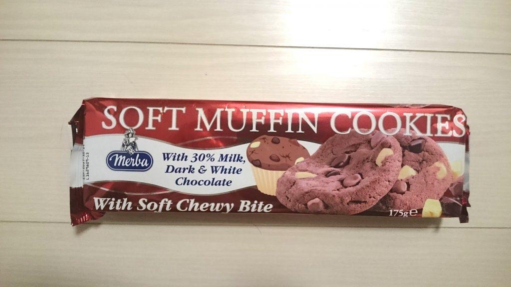 メルバの「ソフトマフィンクッキー トリプルチョコレート」の外見はこんな感じ。