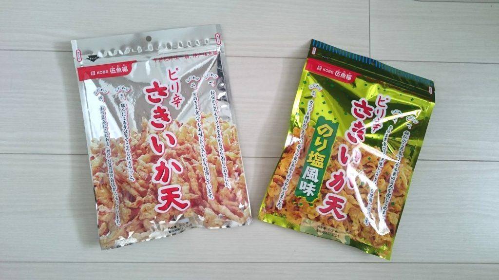「KOBE伍魚福 ピリ辛さきいか天」と「ピリ辛さきいか天 のり塩風味」のパッケージはこんな外見です。