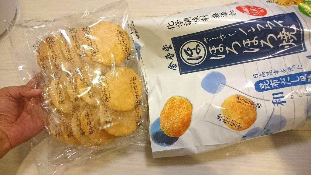 金吾堂製菓 ほろほろ焼 和塩には15枚入りの袋が3つ入ってます。