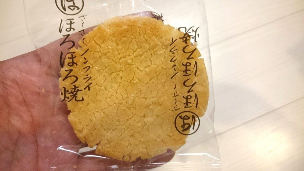 金吾堂製菓 ほろほろ焼 和塩は一枚が手のひらサイズ。