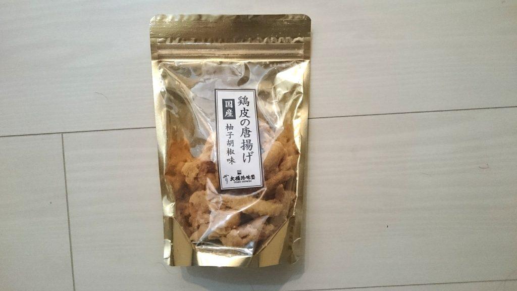 大橋珍味堂「鶏皮の唐揚げ 柚子胡椒味」のパッケージはこんな外見です。