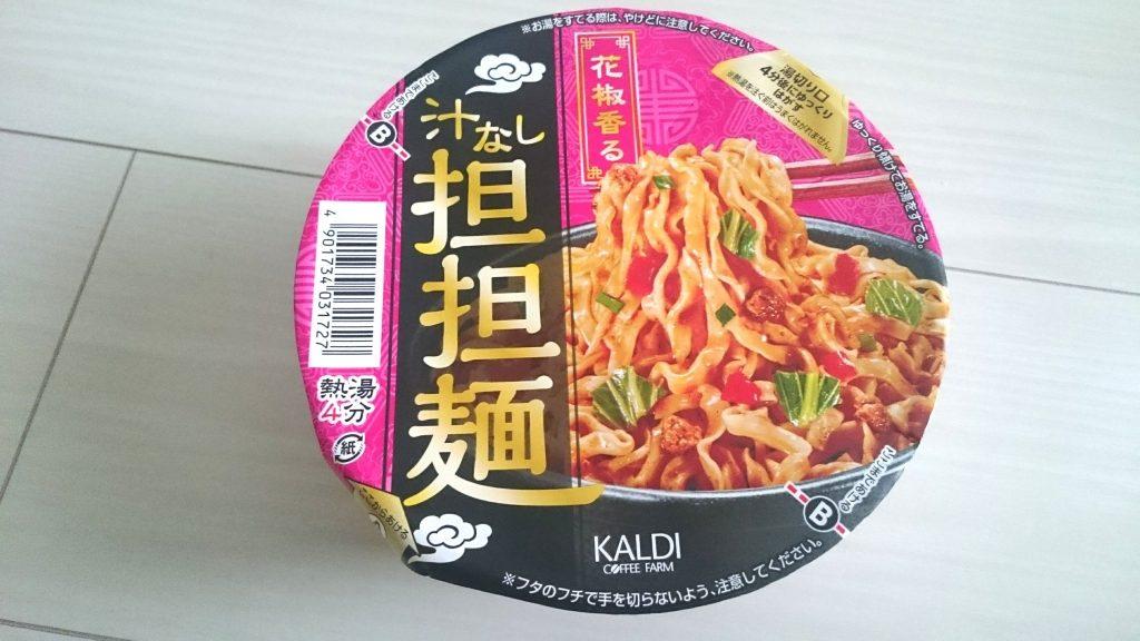 カルディオリジナル 花椒香る汁なし担担麺はド派手なピンクのパッケージ。