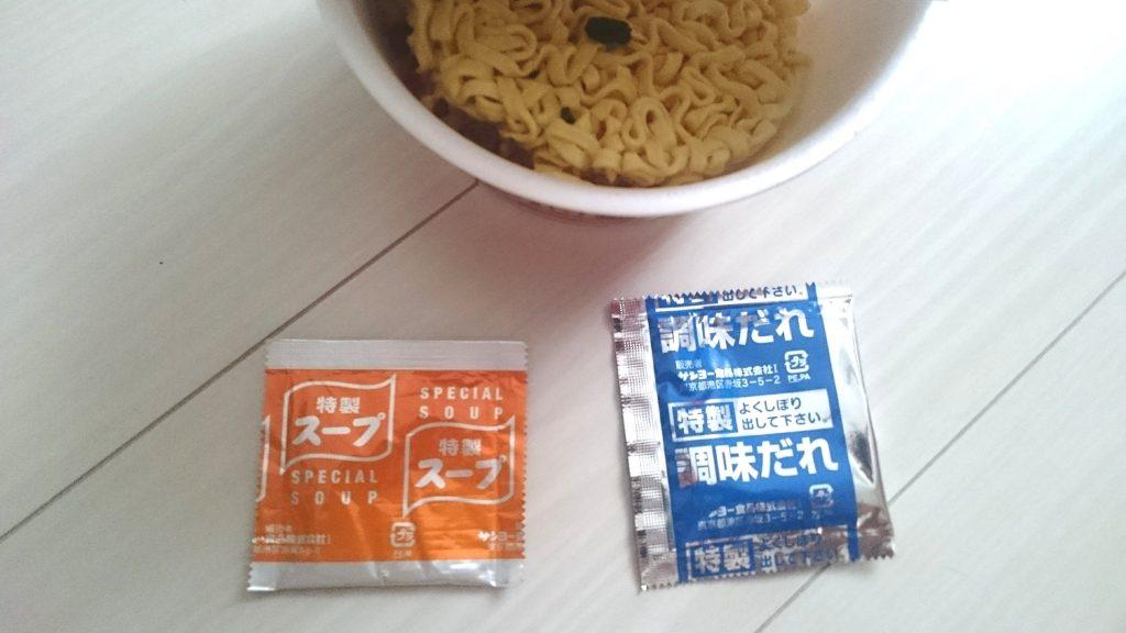 カルディオリジナル 花椒香る汁なし担担麺には、2つのスープ袋入り。