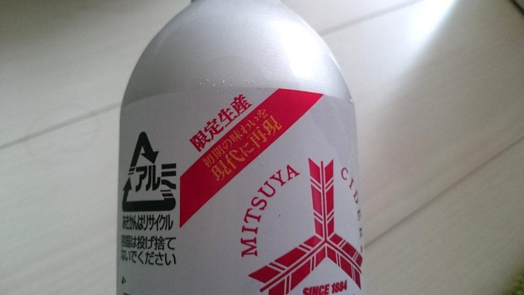 アサヒ 三ツ矢サイダー ニッポンは初期の味わいを現代に再現。