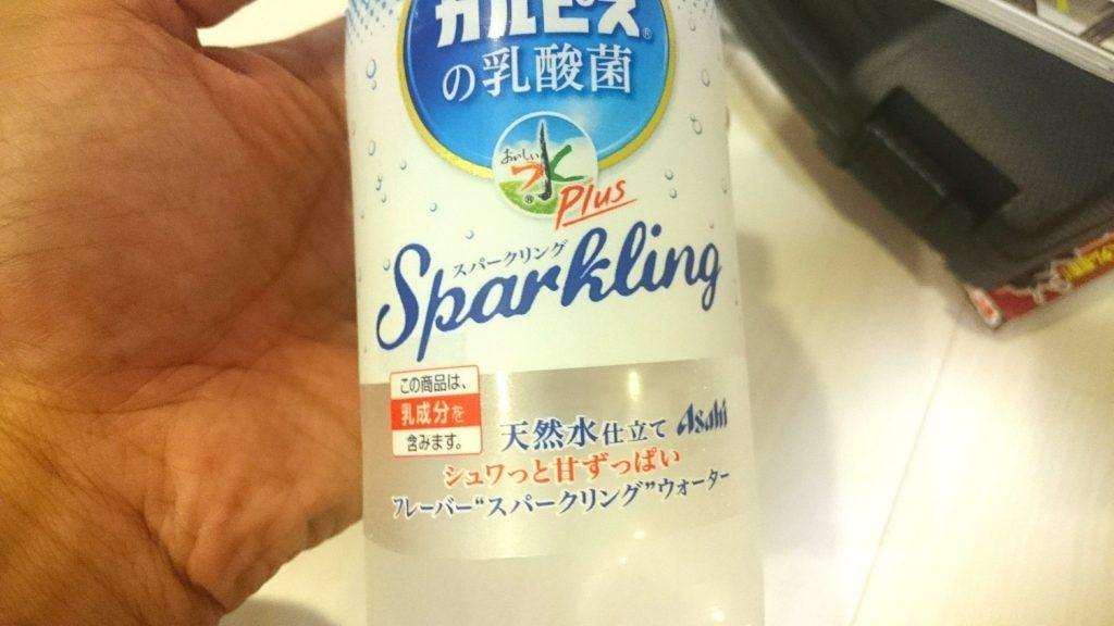 「アサヒ おいしい水プラス 『カルピス』の乳酸菌スパークリング」は商品名がわかりにくい。
