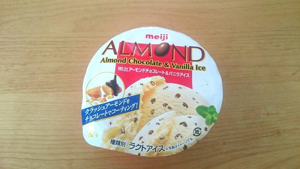 明治アーモンドチョコレート&バニラアイスはこんなパッケージ。