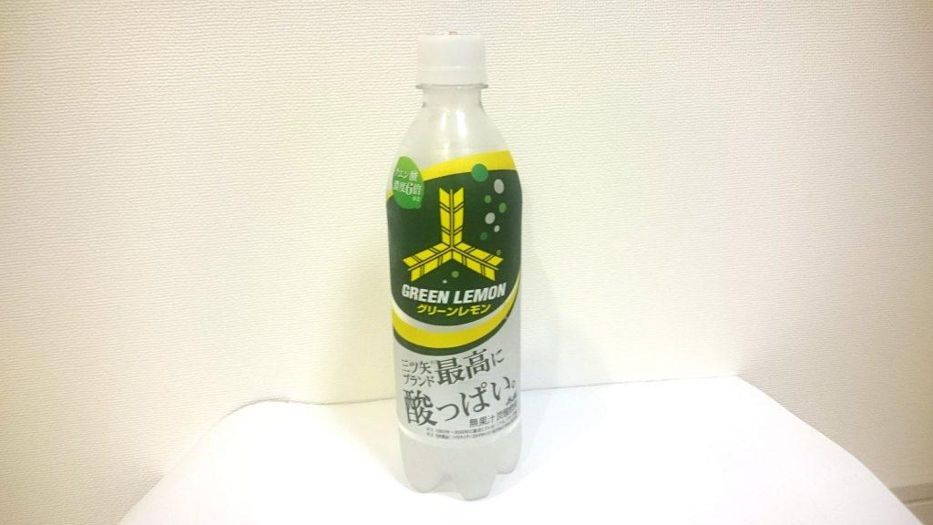 三ツ矢グリーンレモンはこんなパッケージ。