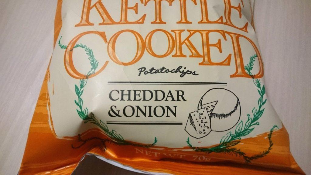 サラトガスプリング ケトルクックチップス チェダー&オニオンの袋はパンパン。