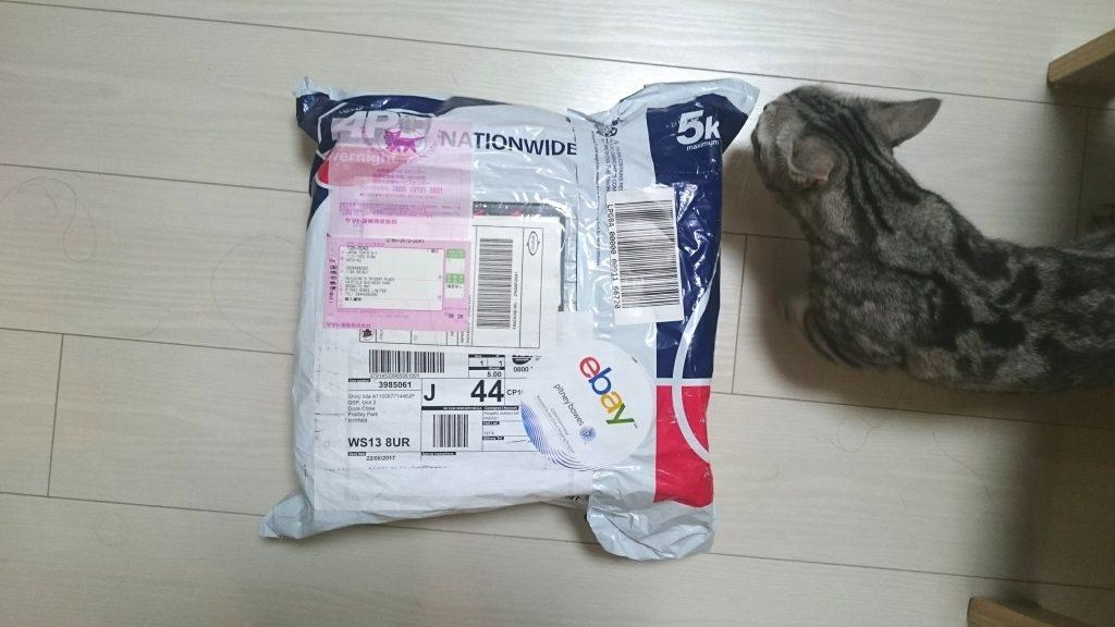 ヤマハ「ビレットマフラーエンドキャップ」はイギリスからこんな包みで届きました。