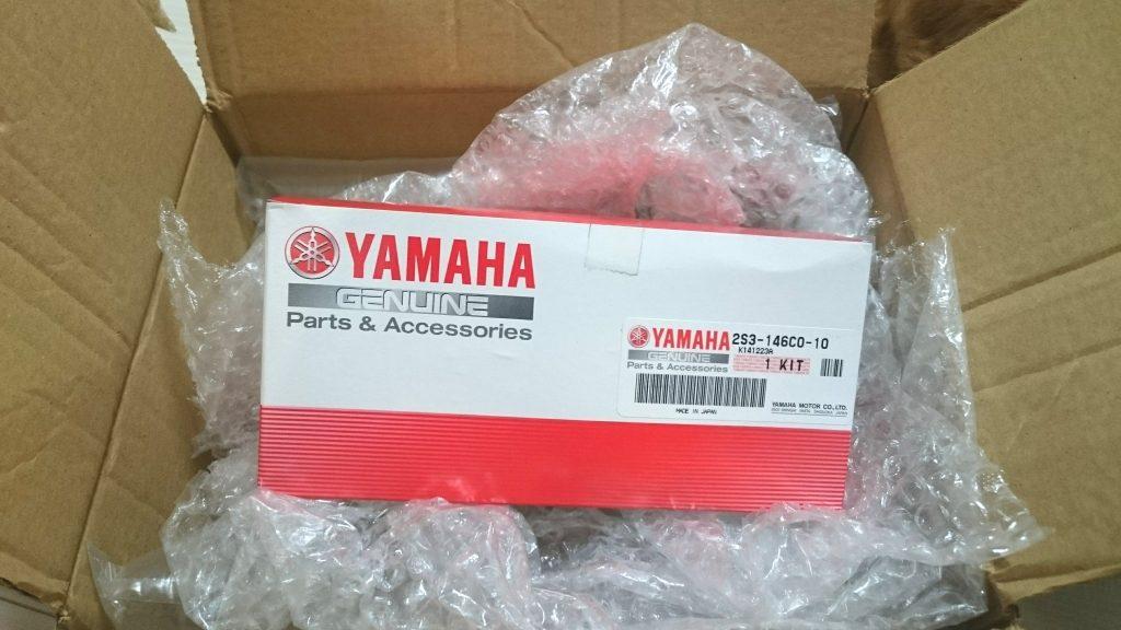 ヤマハ「ビレットマフラーエンドキャップ」のパッケージはこんな感じ。