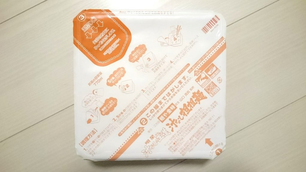 明星「汁なしの王道 汁なし担担麺 麺や金時」は770mLのお湯が必要。