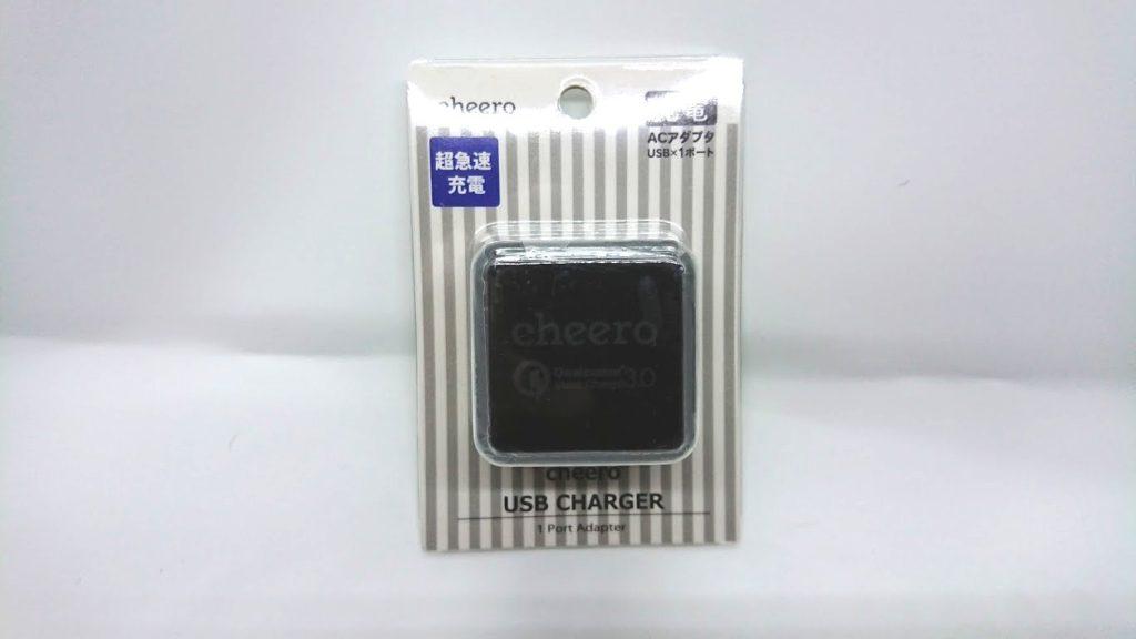 cheero Quick Charge 3.0 USB ACアダプタ CHE-315-BKのパッケージ。