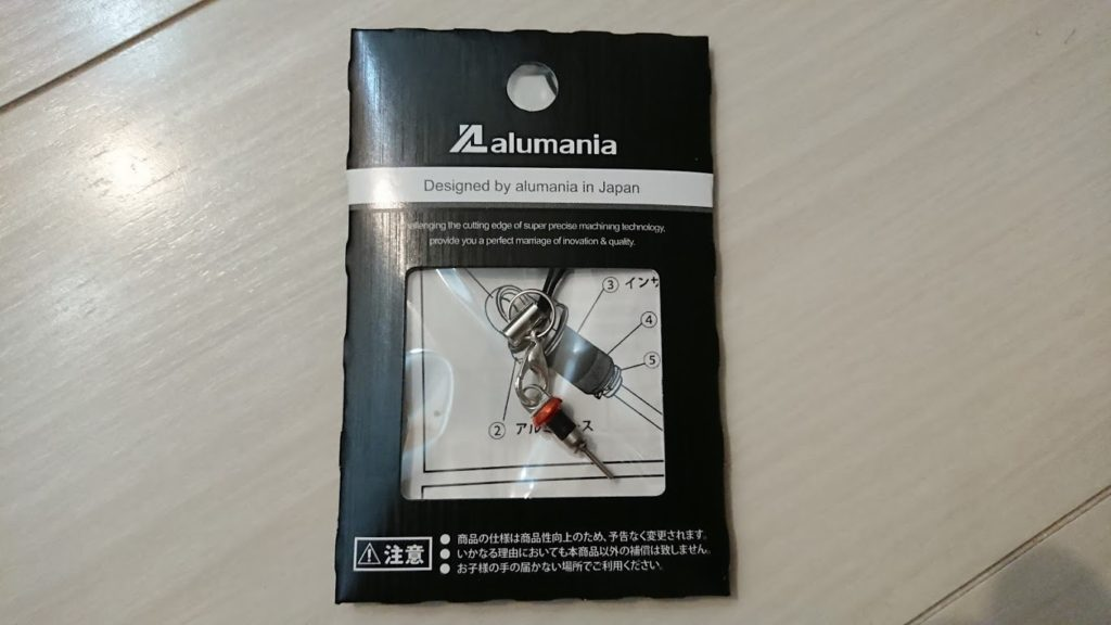 alumania STRAP TYPE HEADPHONE CAPのパッケージ。