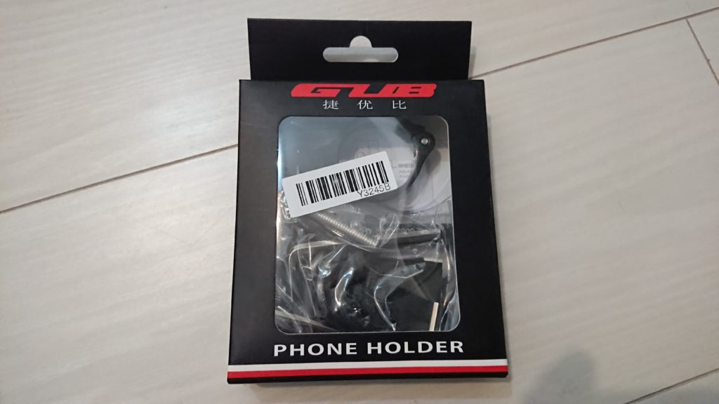 Docooler 自転車電話ホルダーのパッケージ表面。