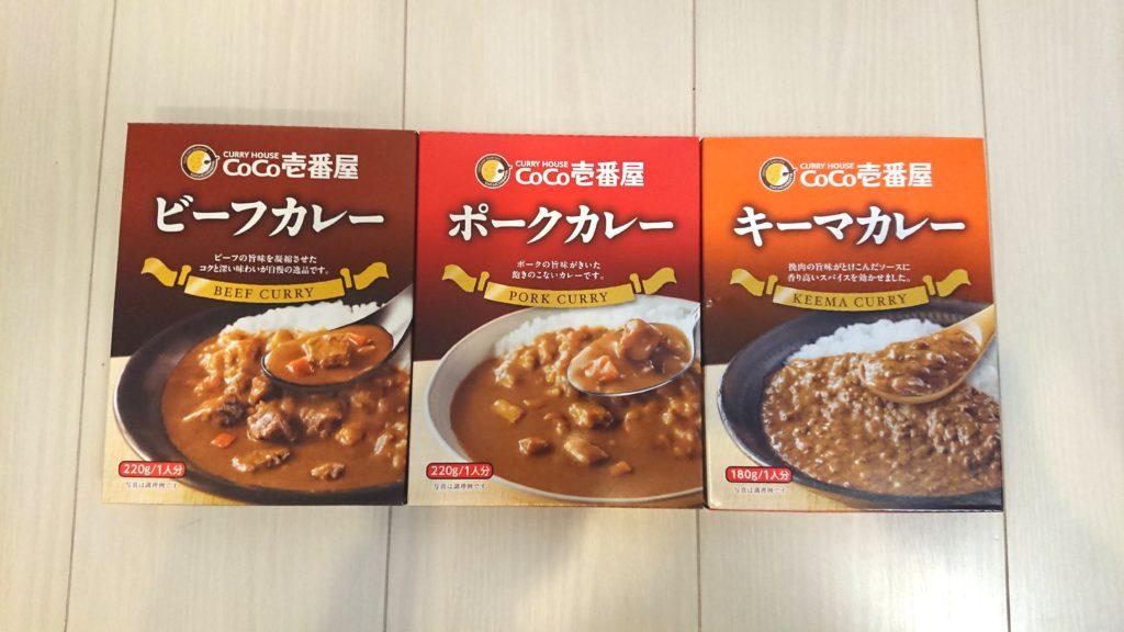 ココイチ福袋2018に入っていた3種類のカレー。