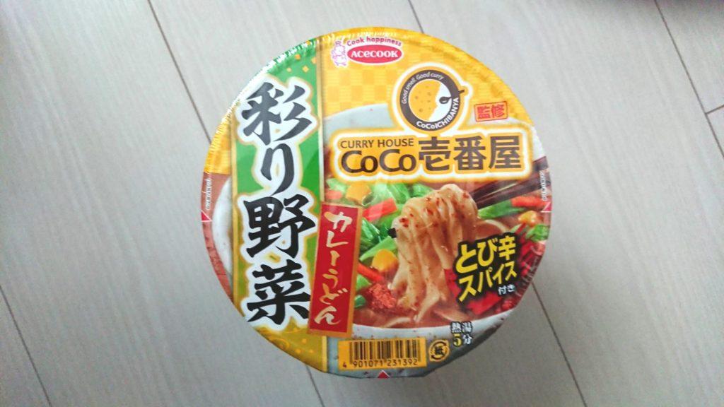 ココイチ福袋2018に入っていた、エースコックの「彩り野菜カレーうどん」。