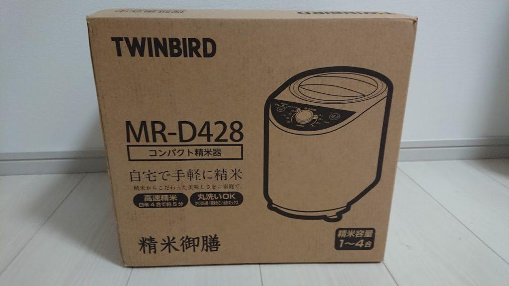 ツインバード「精米御前 コンパクト精米器 MR-D428W」のパッケージ。