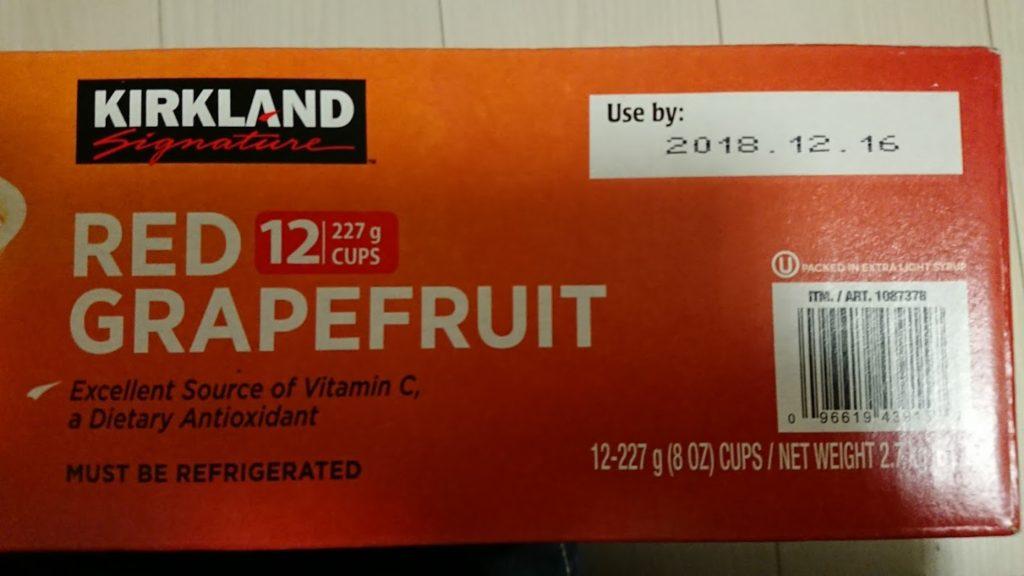 カークランド「グレープフルーツ・シラップづけ」の賞味期限。