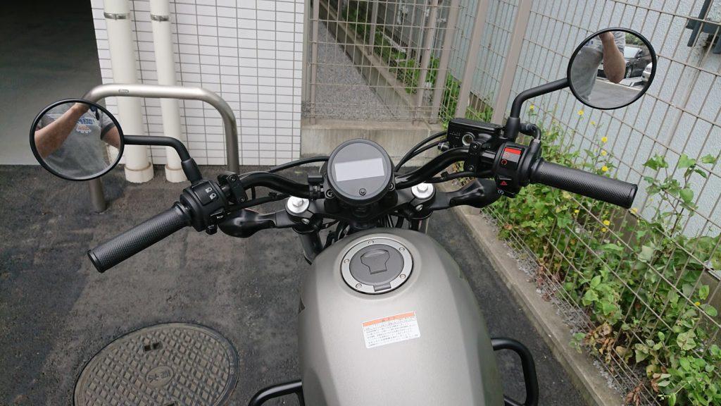 レブル250 ハンドル