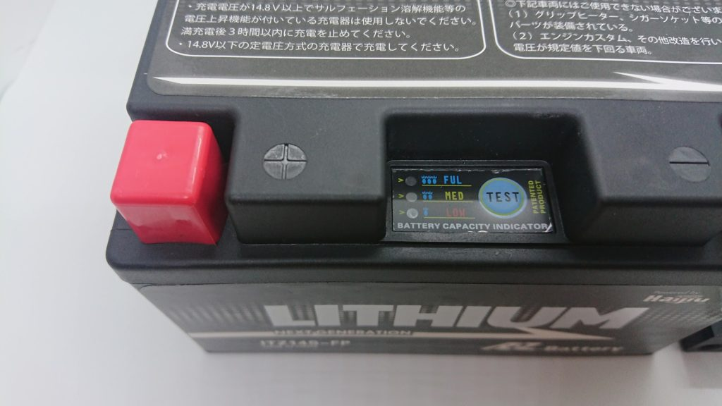 岡田商事「AZバッテリー ITZ14S-FP」のバッテリーチェックボタン。