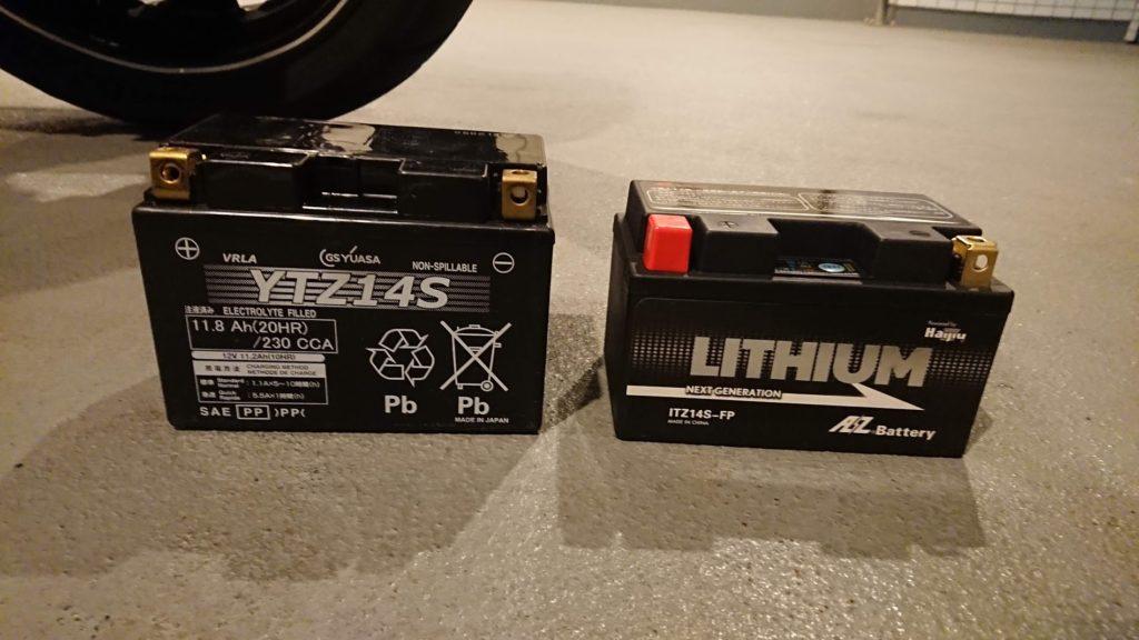 YUASAのYTZ14Sと岡田商事「AZバッテリー ITZ14S-FP」の高さ比較。