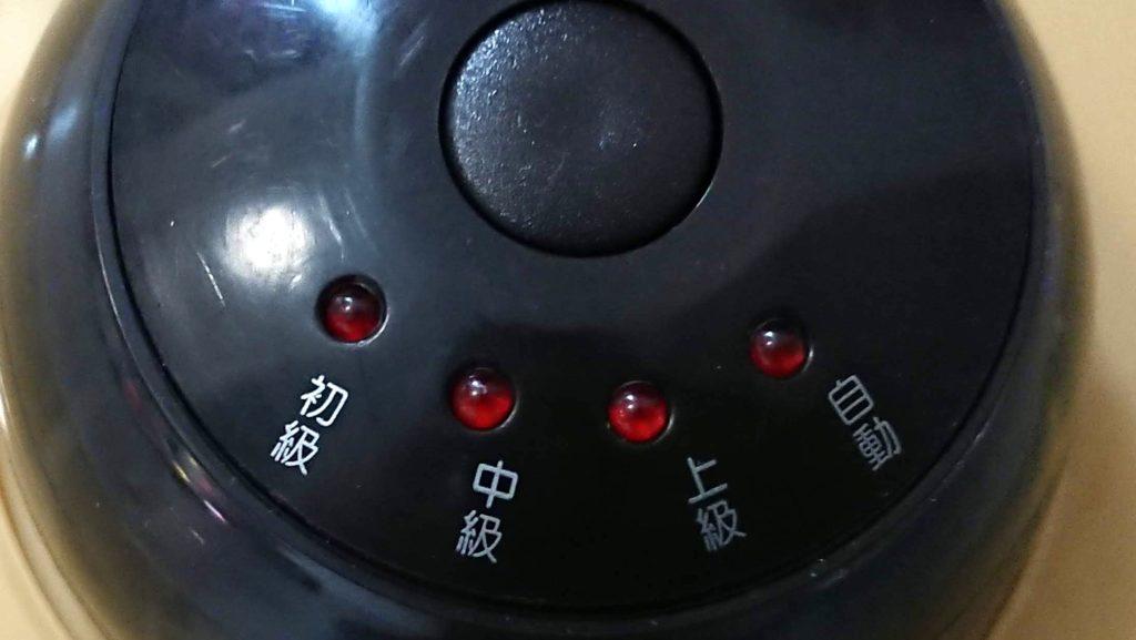 猫壱「キャッチ・ミー・イフ・ユー・キャン2」のスイッチアップ。