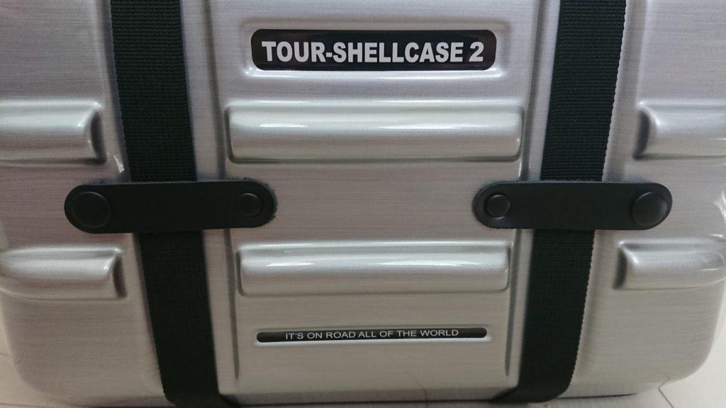 TANAX「ツアーシェルケース2」の外側には補助のベルト付き。