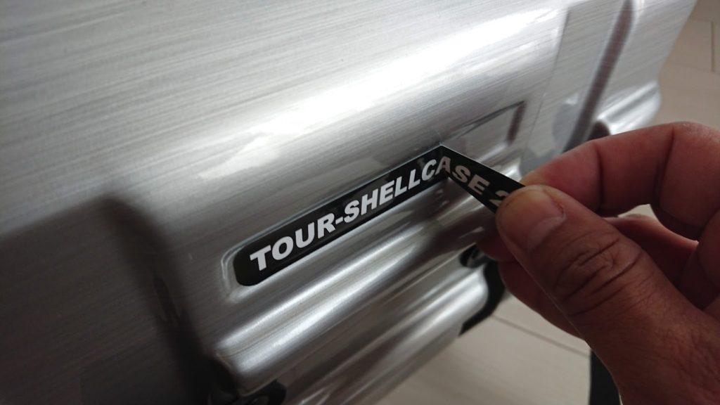 TANAX「ツアーシェルケース2」の文字はステッカーなのではがせる。