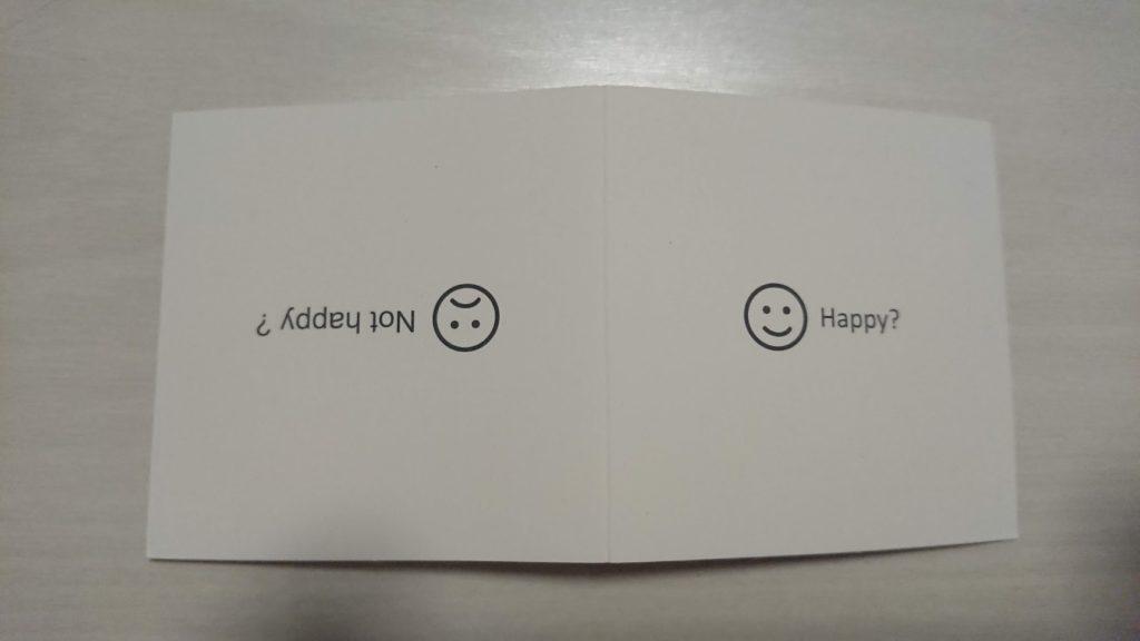 Hikenture「エアピロー」の付属カード。