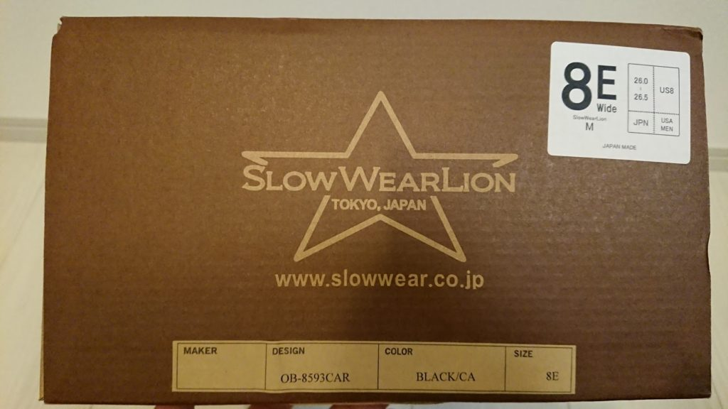 Slow Wear Lion「8593CAR」は日本製。