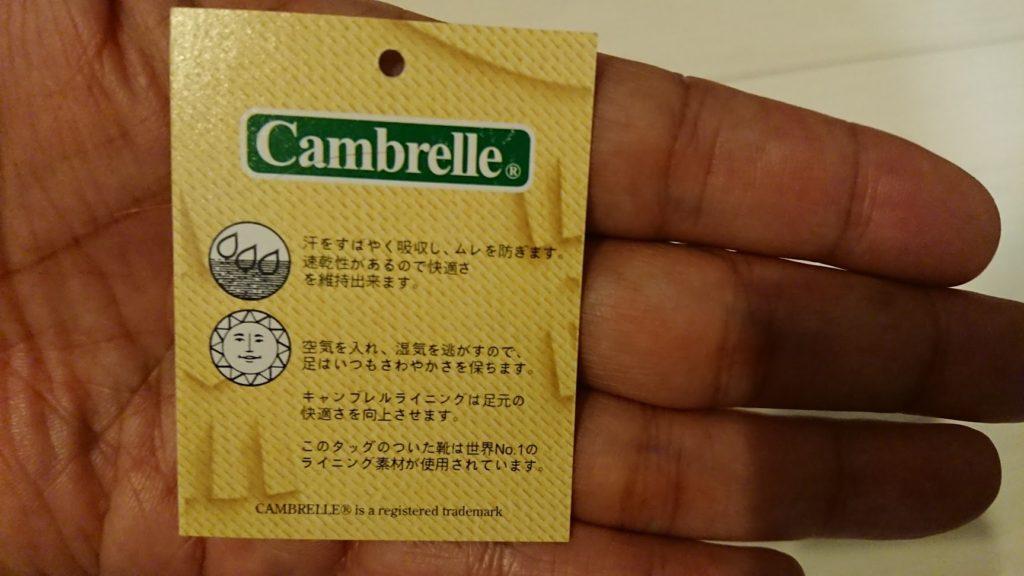 Slow Wear Lion「8593CAR」はCambrelle採用。