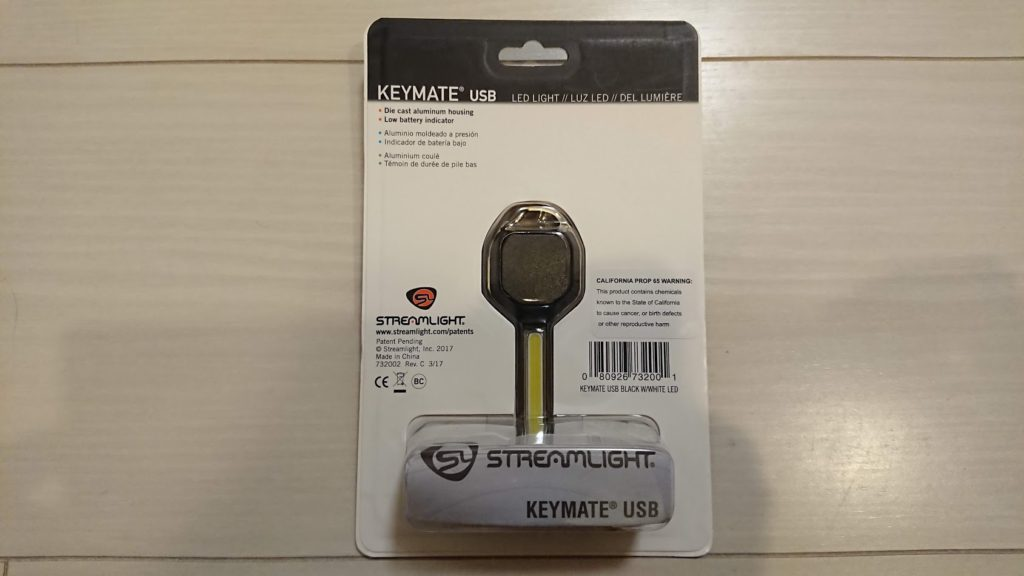 STREAMLIGHT「KEYMATE USB 73200」のパッケージ裏面。