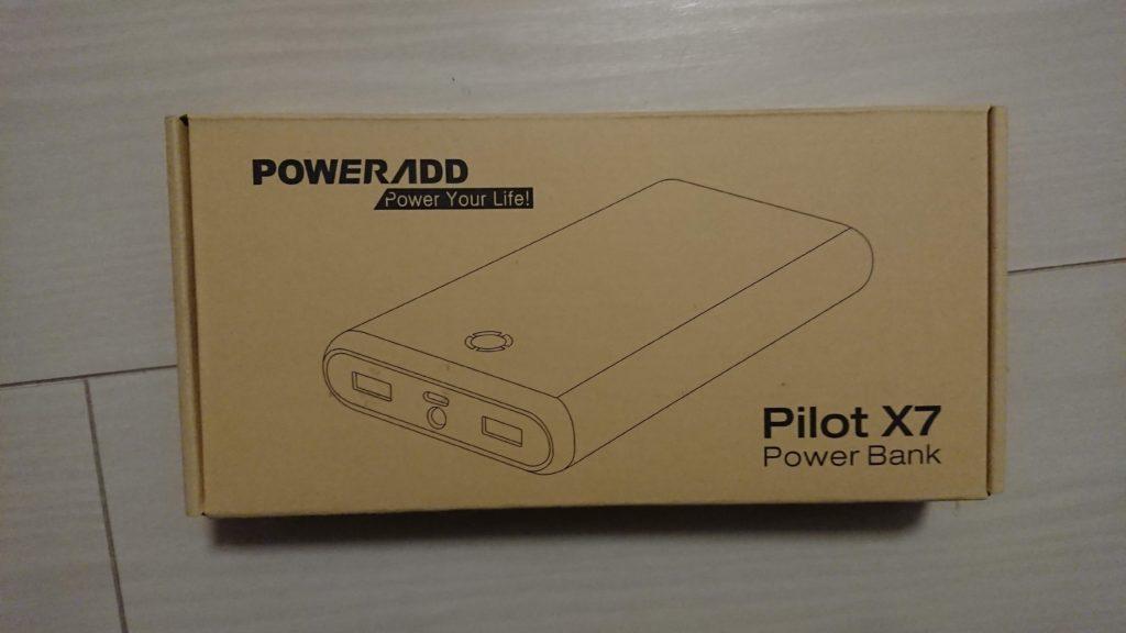 Poweradd「Pilot X7」の箱。