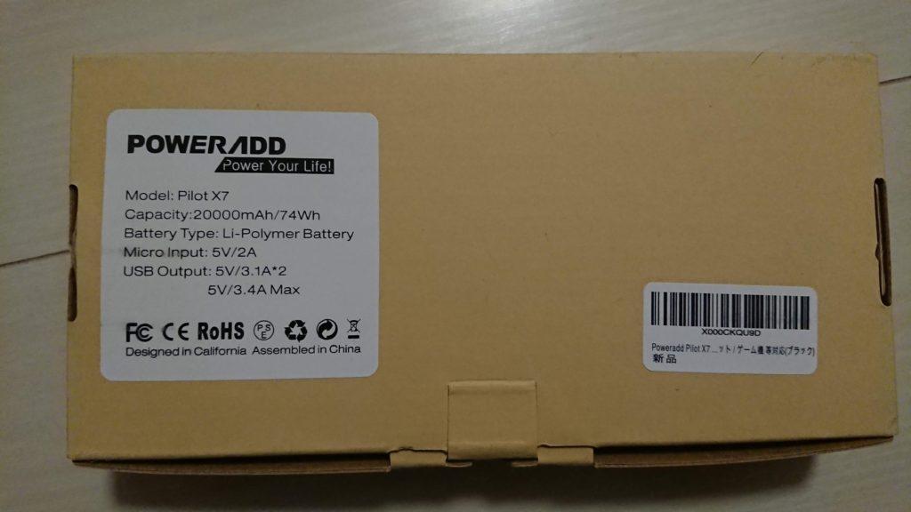 Poweradd「Pilot X7」は20000mAh。
