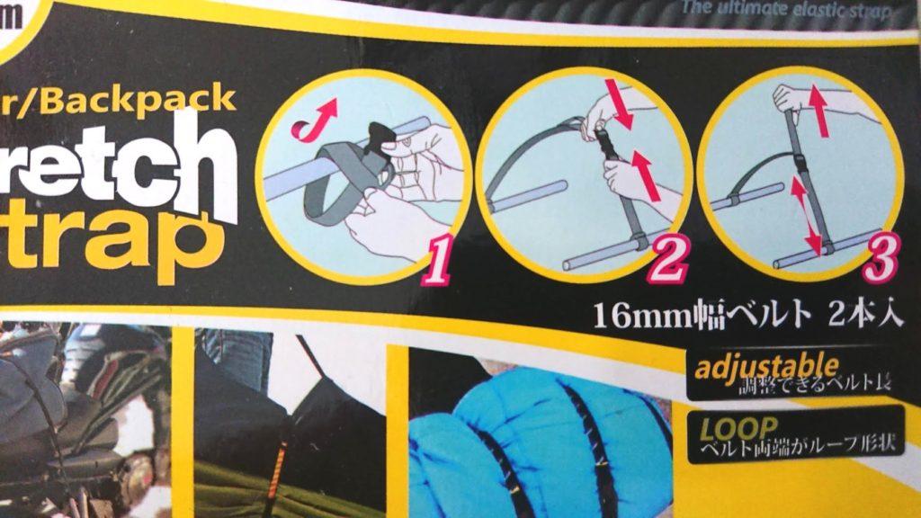 フックがないバイクでのROK straps「ROK00308」使用法。