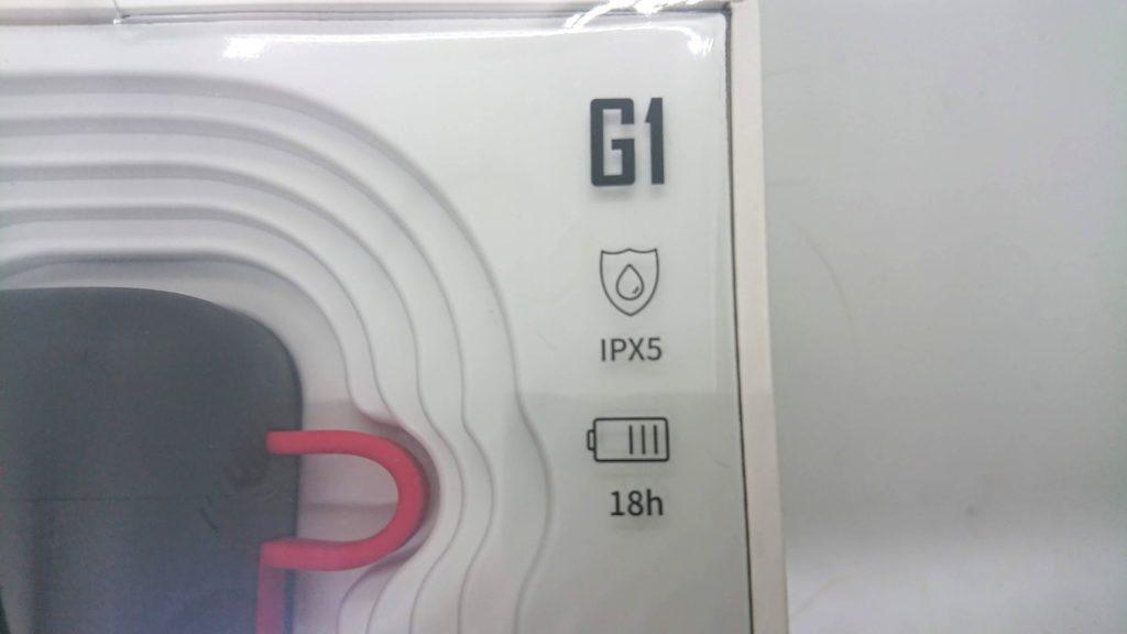 HAVIT「G1」はIPX5。