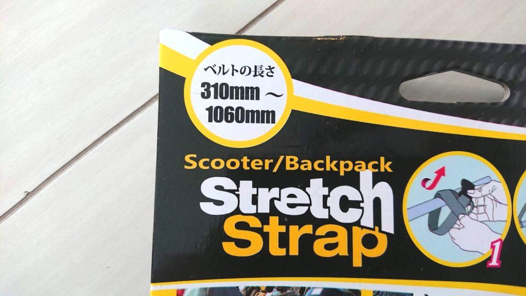 ROK straps「ROK00308」は中型サイズ。