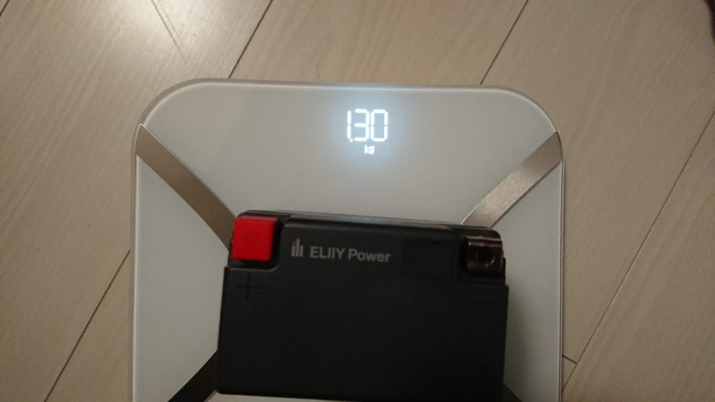 Eliiy Power「HY110」は1.3kg。