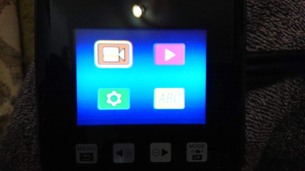 VSYSTO P6Fの液晶画面。