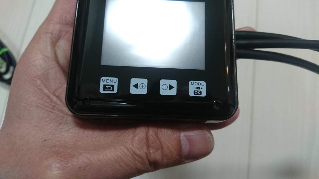 VSYSTO P6Fの操作パネル。