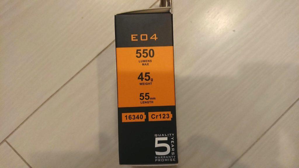 Manker「E04」は550ルーメン。