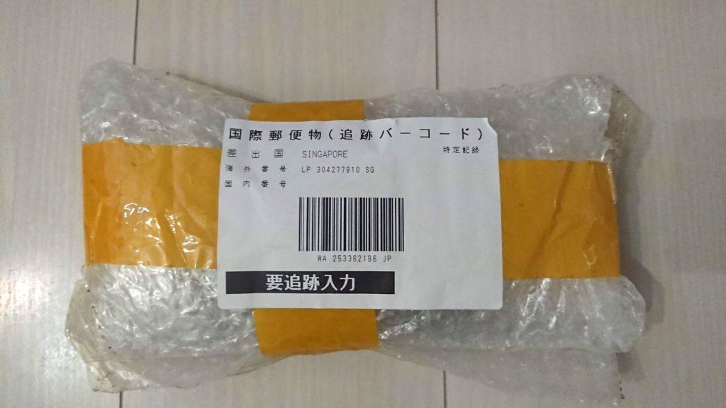 VSYSTO「GPSトラッカー」は国際郵便で到着。