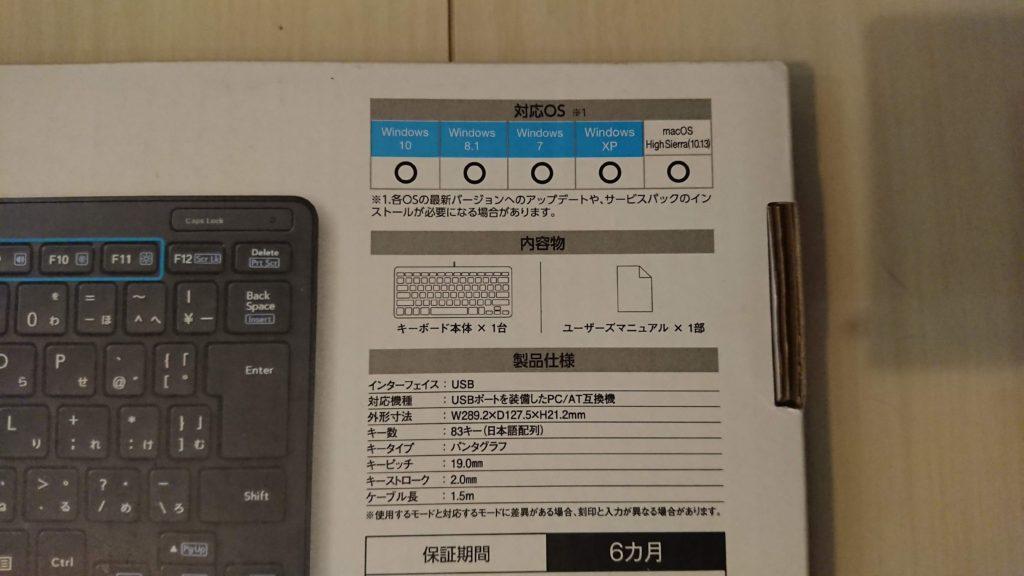 ELECOM「TK-FCP096BK」のスペック。