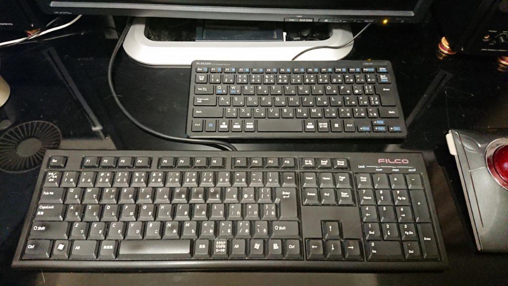 ELECOM「TK-FCP096BK」とExcellio Liteのサイズ比較。