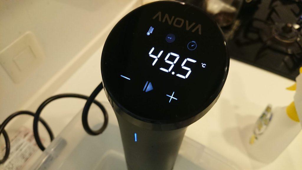 Anova Nanoの温度・時間をセット。