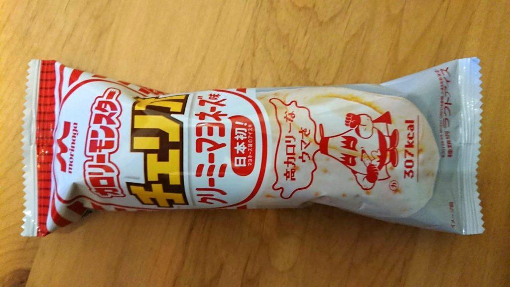 森永乳業「カロリーモンスターチェリオ クリーミーマヨネーズ味」のパッケージ。