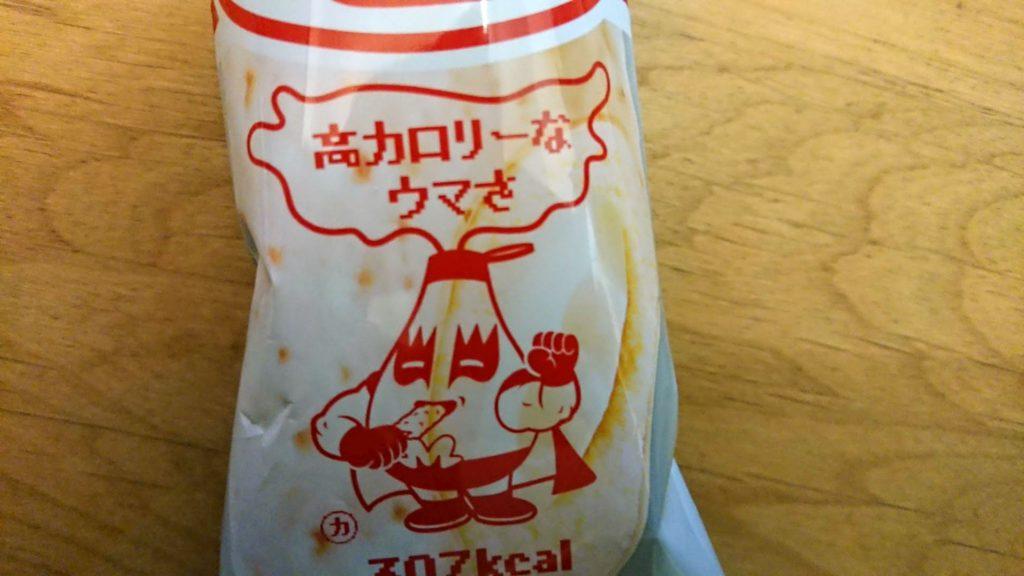 森永乳業「カロリーモンスターチェリオ クリーミーマヨネーズ味」のキャラはKiss的。