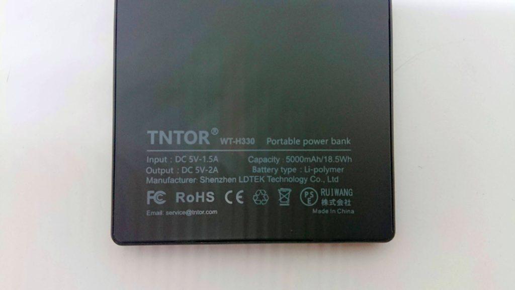 TNTOR「モバイルバッテリーWT-H330」はPSE取得。