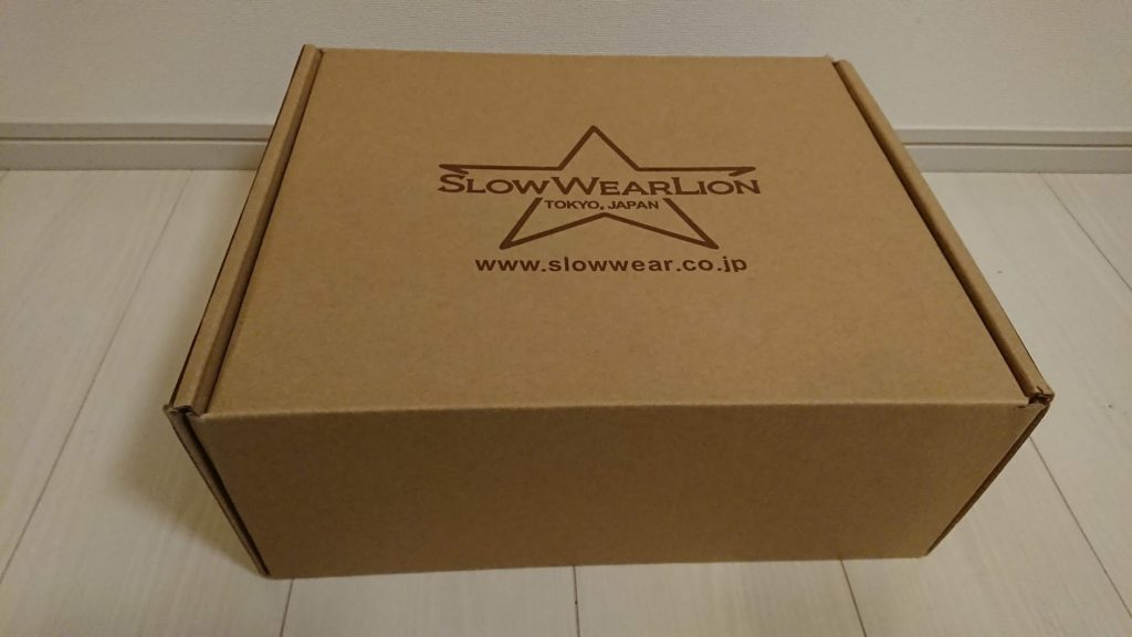 SWL「8595CAR」の箱。